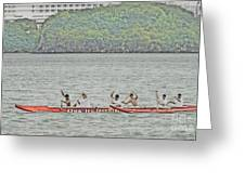 Canoe Practice Greeting Card by Scott Cameron