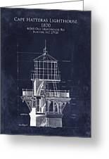 Cape Hatteras Lighthouse Blueprint Art Print - Lighthouse Tower Blueprint Greeting Card by Sara Harris