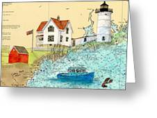 Cape Neddick Lighthouse Me Nautical Chart Map Art Cathy Peek Greeting Card by Cathy Peek