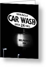 Car Wash Greeting Card by Tom Mc Nemar