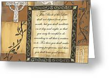 Caramel Scripture Greeting Card by Debbie DeWitt