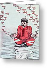 Caricature Of Stalin Greeting Card by Adrien Barrere
