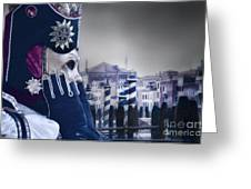 Carnival In Venice 20 Greeting Card by Design Remix