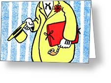 Cartoon 04 Greeting Card by Svetlana Sewell