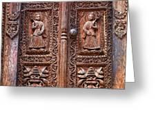 Carved wooden door at Bhaktapur in Nepal Greeting Card by Robert Preston