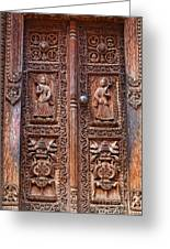 Carved Wooden Door At Bhaktapur In Nepal Greeting Card by Robert Preston