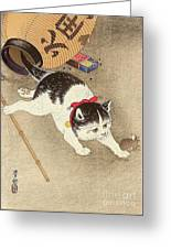 Cat Greeting Card by Pg Reproductions