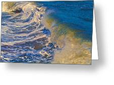 Catch A Wave Greeting Card by John Haldane