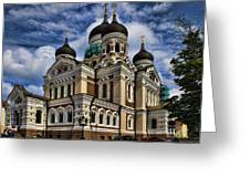 Cathedral in Tallinn Greeting Card by David Smith