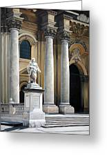 Cathedral Of Syracuse Greeting Card by Kathleen English-Barrett