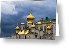 Cathedral Of The Annunciation Of Moscow Kremlin Greeting Card by Alexander Senin