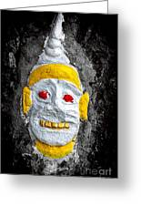 Cave Face 4 Greeting Card by Adrian Evans