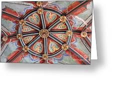 Ceiling Medallion Tepoztlan Greeting Card by Linda Queally