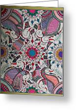 Celebration Of Design Greeting Card by M Ande
