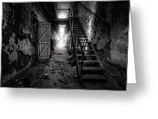 Cell Block - Historic Ruins - Penitentiary - Gary Heller Greeting Card by Gary Heller