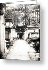 Cemetery Haze Greeting Card by John Rizzuto
