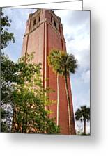 Century Tower Greeting Card by Joan Carroll