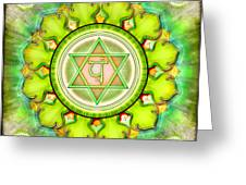 Chakra Anahata Series 2012 Greeting Card by Dirk Czarnota