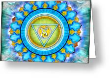 Chakra Vishuddha Series 2012 Greeting Card by Dirk Czarnota