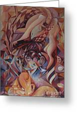 Chaos Management Or Adolf And Eva Greeting Card by Mikhail Savchenko