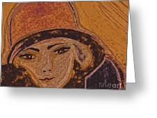 Chapeau By Jrr Greeting Card by First Star Art
