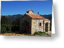 Chapel In The Vineyard Greeting Card by Mel Steinhauer