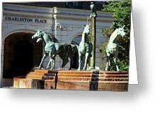 Charleston Place Greeting Card by Karen Wiles