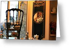 Chartres Cafe Greeting Card by A Morddel