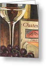 Chateux 1965 Greeting Card by Debbie DeWitt
