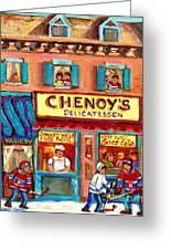 Chenoys Delicatessen Montreal Landmarks Painting  Carole Spandau Street Scene Specialist Artist Greeting Card by Carole Spandau