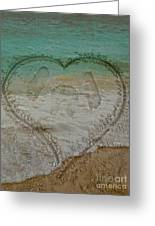 Cherish Every Day Greeting Card by Cheryl Young