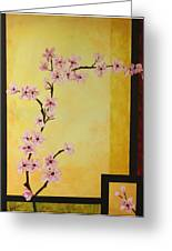 Cherry Blossoms Greeting Card by Dawn Grice