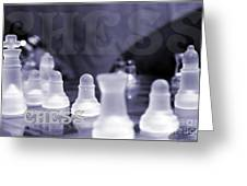 Chess Game Greeting Card by Pierre Chamblin