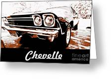 Chevelle Pop Art Greeting Card by Cheryl Young