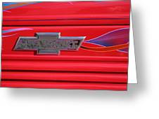 Chevrolet Emblem Greeting Card by Carol Leigh