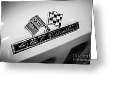 Chevy Corvette 427 Turbo-jet Emblem Greeting Card by Paul Velgos