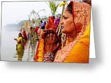 Chhath Prayer Greeting Card by Money Sharma