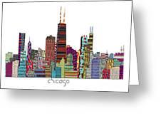 Chicago City  Greeting Card by Bri B