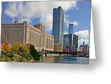 Chicago Merchandise Mart Greeting Card by Christine Till