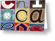 Chicago Picasso Squares Greeting Card by Carla Bank