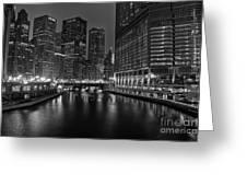 Chicago Riverwalk Greeting Card by Eddie Yerkish