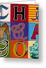 Chicago Sculptures Greeting Card by Carla Bank