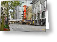 Chicago Theatre - French Baroque Out Of A Movie Greeting Card by Christine Till