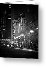 Chicago Theatre - Grandeur And Elegance Greeting Card by Christine Till