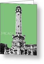 Chicago Water Tower - Apple Greeting Card by DB Artist