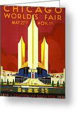 Chicago World's Fair Greeting Card by Nomad Art And  Design