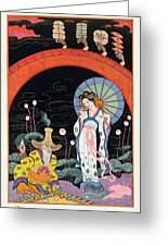 China Greeting Card by Georges Barbier
