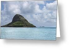 Chinamans Hat Panorama - Oahu Hawaii Greeting Card by Brian Harig