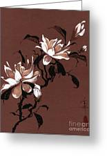 Chinese Magnolia Greeting Card by Linda Smith