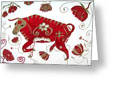Chinese Year Of The Ox Greeting Card by Barbara Giordano